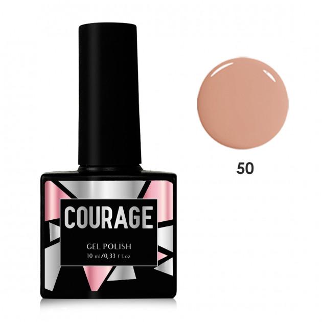 Гель-лак для ногтей №50 Courage 10 мл