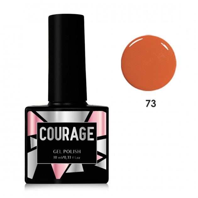 Гель-лак для ногтей №73 Courage 10 мл