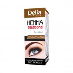 Краска для бровей хна в порошке 4.0 коричневая Delia Cosmetics Henna 2 г