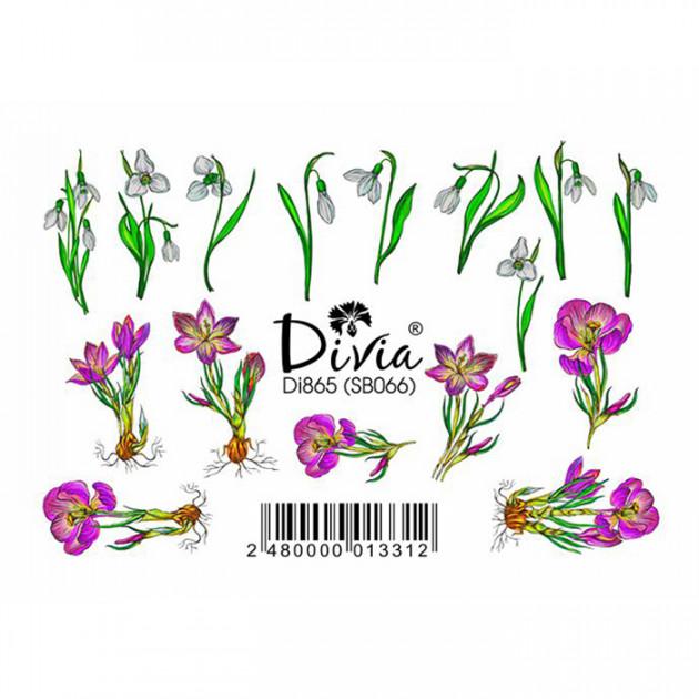"""Наклейки на ногти """"Слайдер"""" Di865 [SB066] WB185 Divia"""