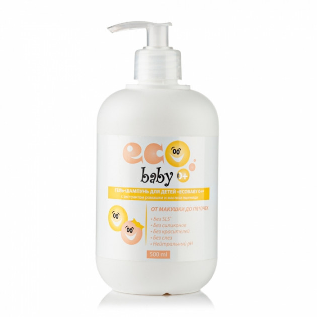 Гель-шампунь для детей 0+ с экстрактом ромашки и маслом пшеницы EcoBaby 500 мл