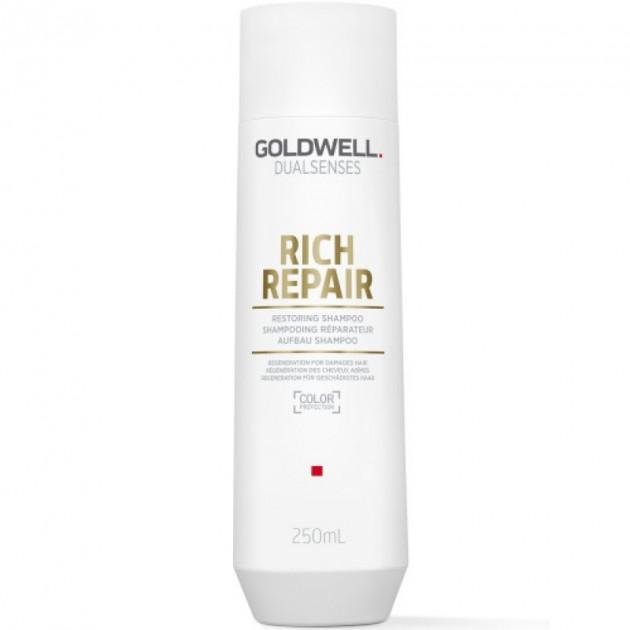 Восстанавливающий шампунь для сухих и поврежденных волос Goldwell Dualsenses Rich Repair Restoring Shampoo 250 мл