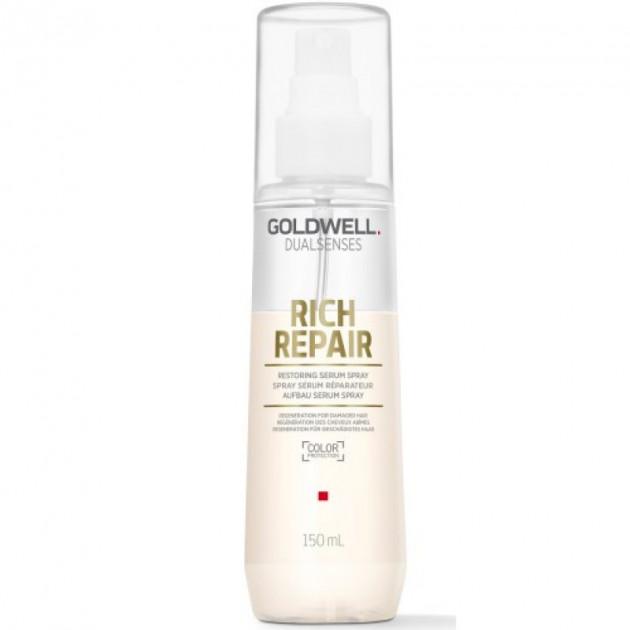 Спрей-сыворотка для поврежденных волос Goldwell Dualsenses Rich Repair Restoring Serum Spray 150 мл