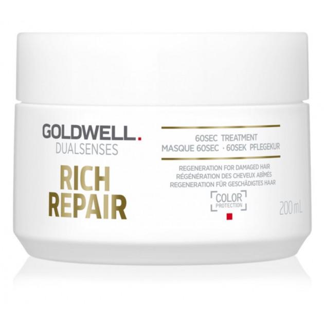 Маска для восстановления поврежденных и сухих волос Goldwell Dualsenses Rich Repair 200 мл