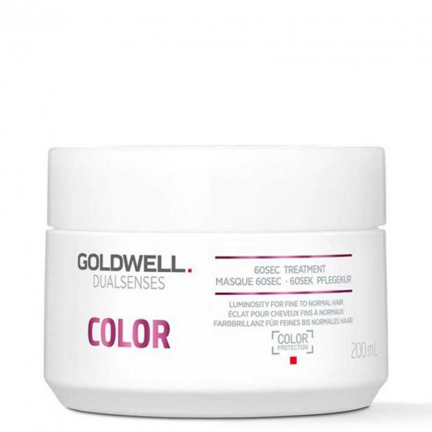 Маска для окрашенных тонких волос Goldwell DualSenses Color 200 мл