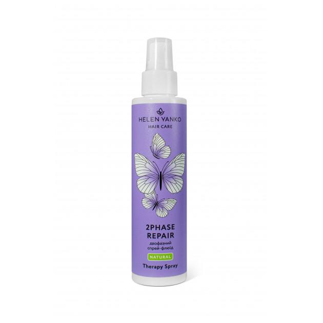 Двухфазный спрей-флюид для волос Helen Yanko Repair Therapy Spray 150 мл