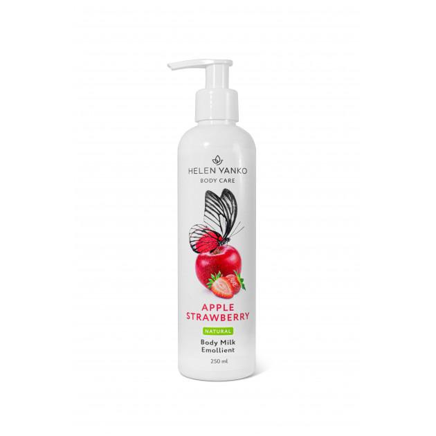 Смягчающее молочко для тела яблоко и клубника Helen Yanko Body Milk Emollient Apple Strawberry 250 мл