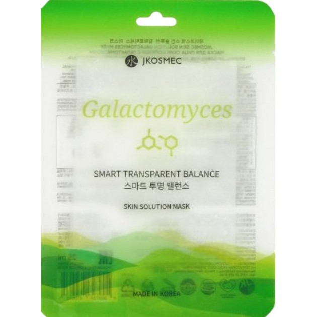 Тканевая маска для лица с галактомисисом Jkosmec Skin Solution Galactomyces Mask 25 мл