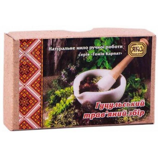 Мыло натуральное Гуцульский травяной сбор Яка 75 г