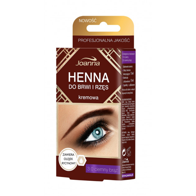 Краска для бровей и ресниц темно-коричневая Joanna Henna Eyebrow & Eyelash Tint