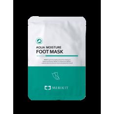 Увлажняющая маска для ног (Тип носочков) Merikit Aqua Moisture foot 20 г