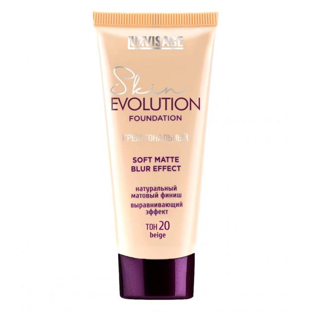 Тональный крем для лица Luxvisage Skin Evolution Soft Foundation Matte Blur Effect 20 beige 35 г
