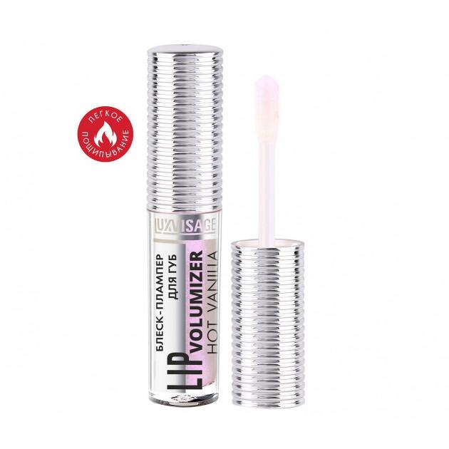 Блеск-плампер для губ Luxvisage LIP volumizer hot vanilla 301