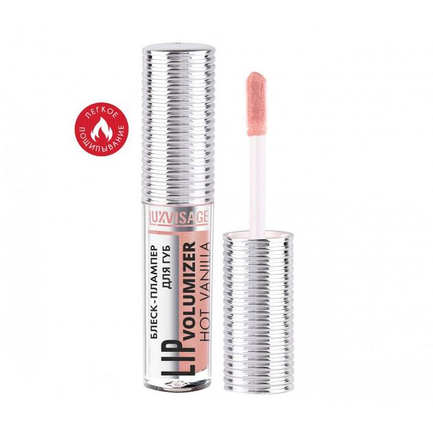 Блеск-плампер для губ Luxvisage LIP volumizer hot vanilla 304