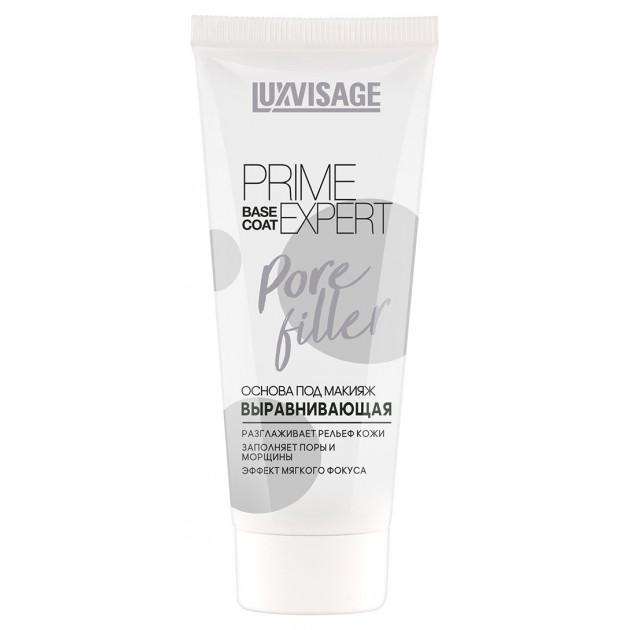 Основа под макияж выравнивающая Luxvisage Prime Expert Pore Filler Base Coat 35 г