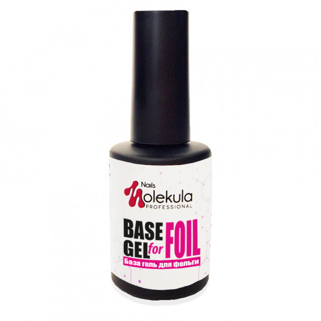 База-гель для фольги Base Gel For Foil Nails Molekula 12 мл