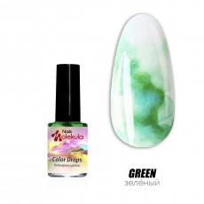 Акварель Nails Molekula Color Drops GREEN 6мл