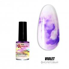 Акварель Nails Molekula Color Drops VIOLET 6мл
