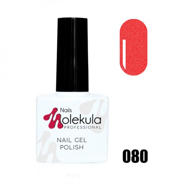 Гель-лак Gel Polish №080 Хамелеон с розовым отливом Nails Molekula 11 мл