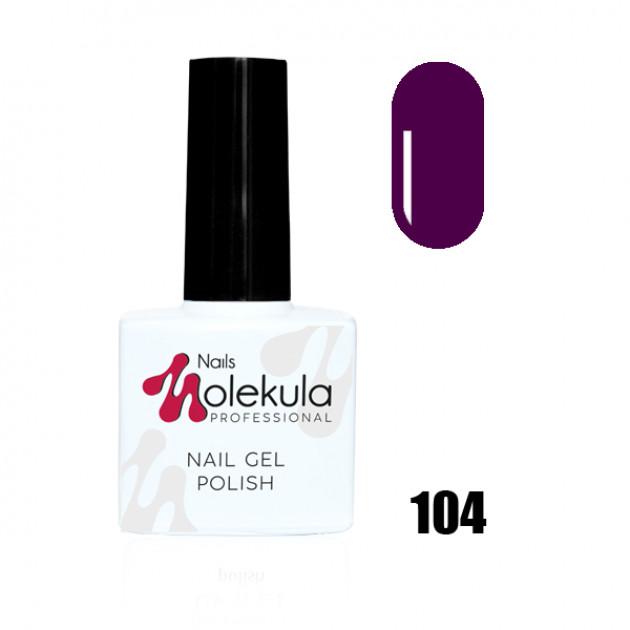 Гель-лак Gel Polish №104 Винный  Nails Molekula 11 мл