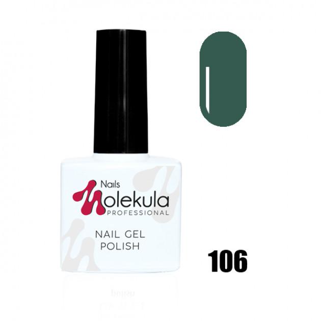 Гель-лак Gel Polish №106 Зеленая сосна Nails Molekula 11 мл