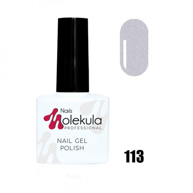Гель-лак Gel Polish №113 Фиолетовый перламутр Nails Molekula 11 мл