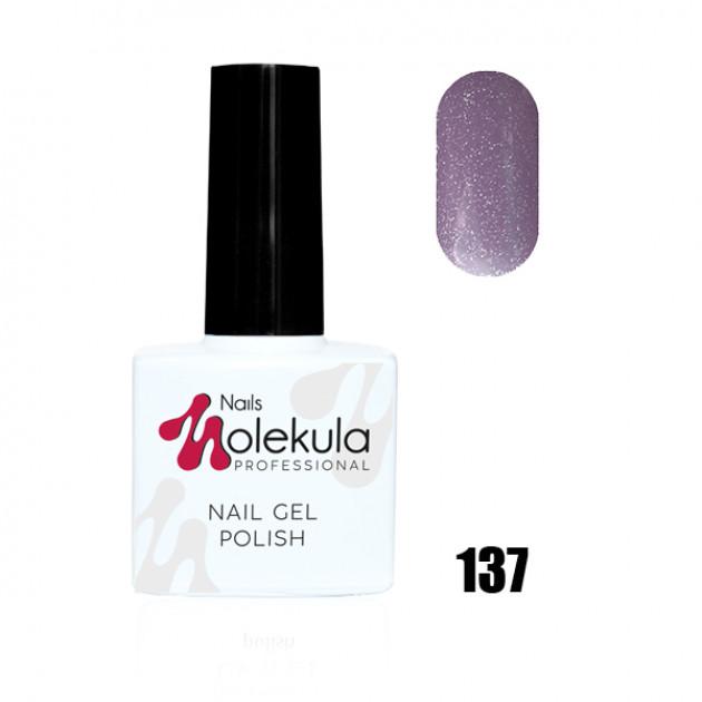 Гель-лак Gel Polish №137 Кофейный с голографическими блестками Nails Molekula 11 мл