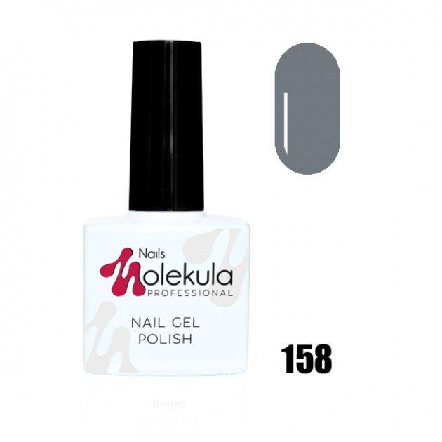 Гель-лак Gel Polish №158 Грифельный Nails Molekula 11 мл