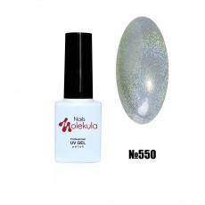 Гель-лак Holographic №550  Nails Molekula 6 мл