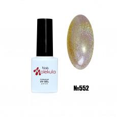 Гель-лак Holographic №552 Nails Molekula 6 мл