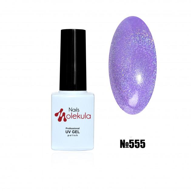 Гель-лак Holographic №555 Nails Molekula 6 мл