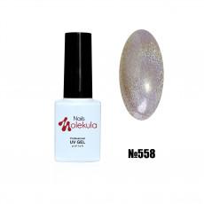 Гель-лак Holographic №558 Nails Molekula 6 мл