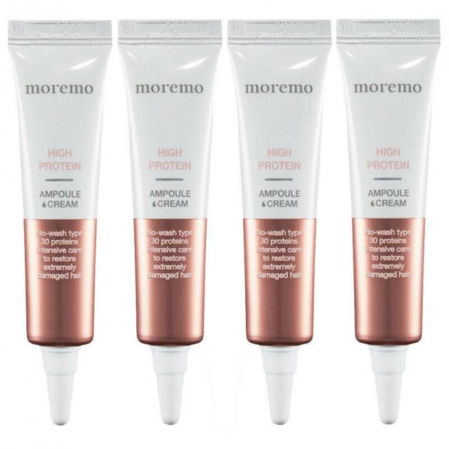 Протеиновые крем-ампулы для волос «High Protein Ampule Cream» Moremo