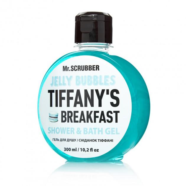 Гель для душа Jelly Bubbles Tiffany's Breakfast Mr. Scrubber 300 мл