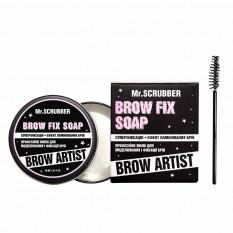 Профессиональное мыло для моделирования и фиксации бровей Brow Artist Mr. Scrubber 30 мл