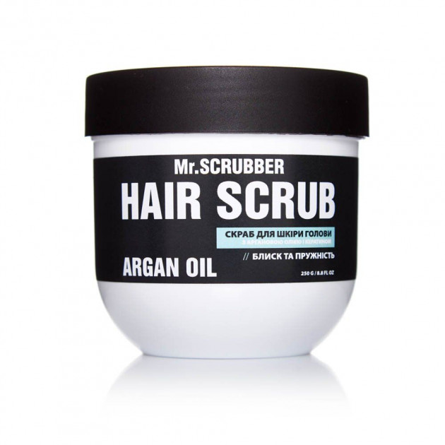 Скраб для кожи головы и волос с аргановым маслом и кератином Hair Scrub Argan Oil Mr. Scrubber 250 мл