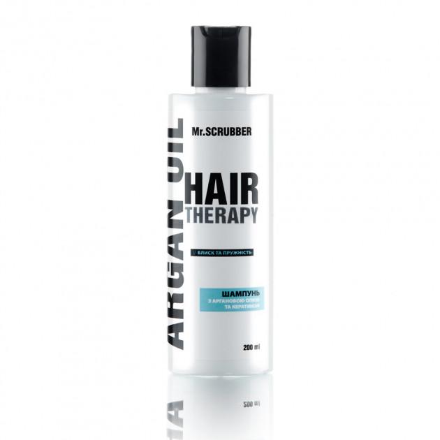 Шампунь для волос блеск и упругость Hair Therapy Argan Oil Mr. Scrubber 200 мл