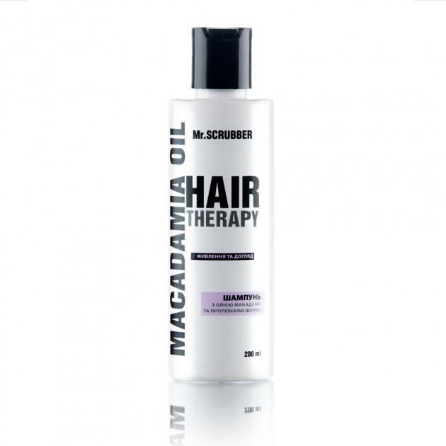 Шампунь для волос питание и уход Hair Therapy Macadamia Oil Mr. Scrubber 200 мл