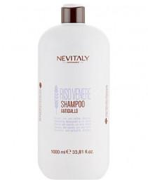 Шампунь с экстрактом черного риса для обесцвеченных, мелированных и седых волос Nevitaly Venererice shampoo 1000 мл