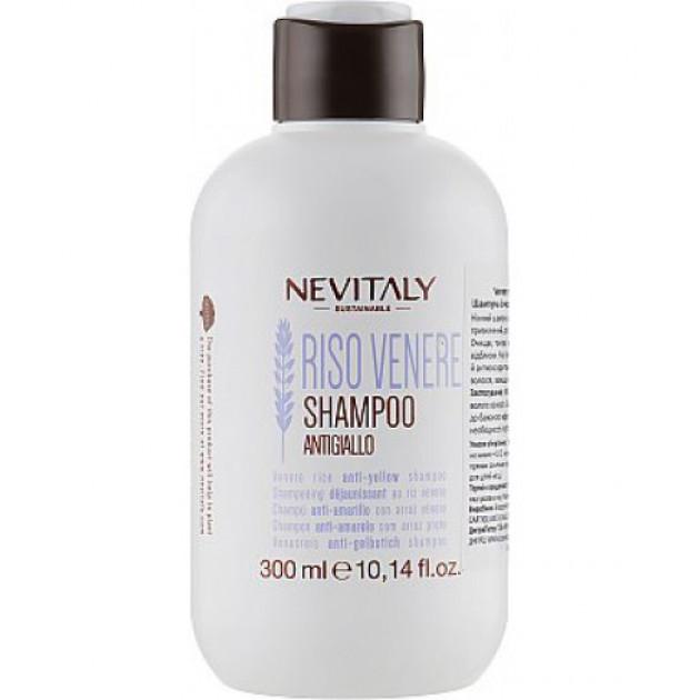 Шампунь с экстрактом черного риса для обесцвеченных, мелированных и седых волос Nevitaly Venererice shampoo 300 мл