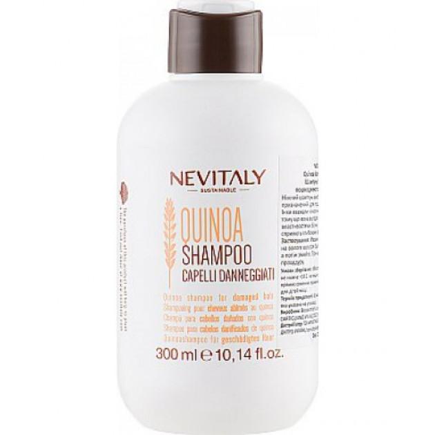 Шампунь с экстрактом органического киноа для поврежденных волос Nevitaly 300 мл