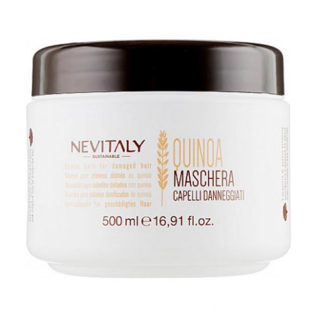 Маска с экстрактом органического киноа для поврежденных волос Nevitaly 500 мл