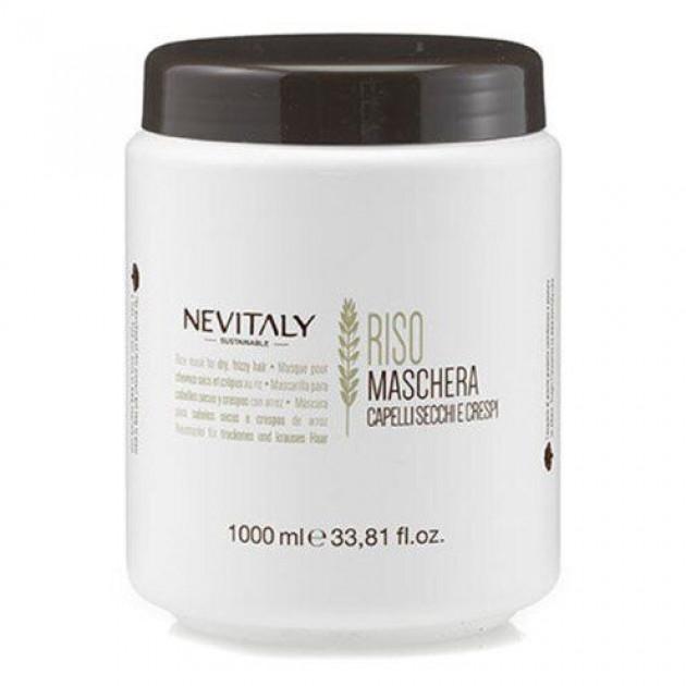 Маска с рисом для сухих и кучерявых волос Nevitaly Rice Mask 1000 мл