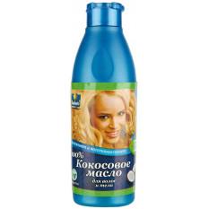Кокосовое масло для волос и тела Parachute Coconut Oil 100 мл