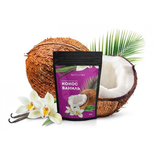 Скраб для тела антицеллюлитный Кокос-ваниль Reclaire 200 мл