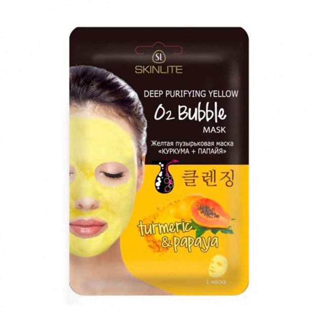 Желтая пузырьковая маска «КУРКУМА+ПАПАЙЯ» 20 г, Skinlite
