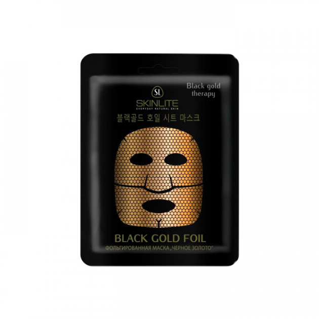 Фольгированная маска для лица Skinlite Black Gold Foil Mask Черное золото, 27 г