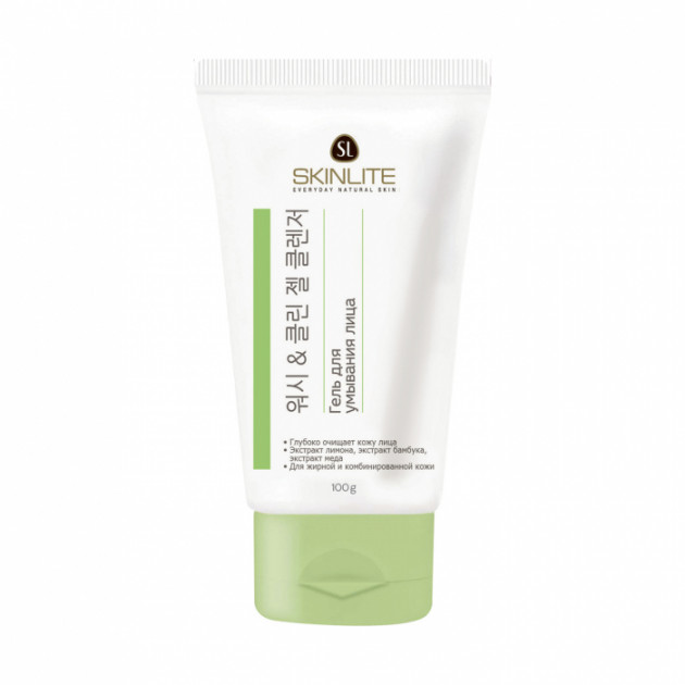 Гель для умывания лица Skinlite Wash & Clean Gel Cleanser 100 г