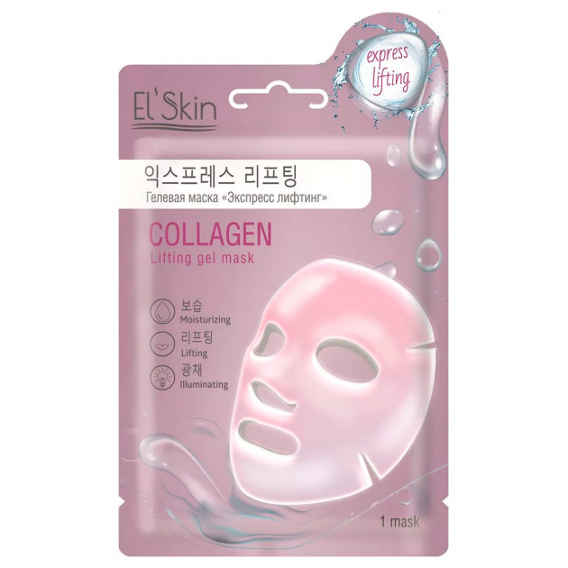 Гелевая маска Экспресс лифтинг Skinlite El'Skin Collagen Lifting Gel Mask