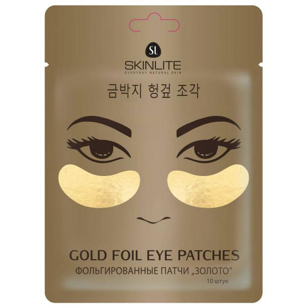 Фольгированные патчи Золото Skinlite Gold Therapy Gold Foil Eye Patches 10 шт